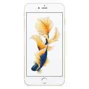 iphone-6s-gold-front_1